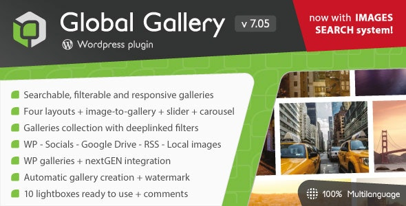 Free Global Gallery Download